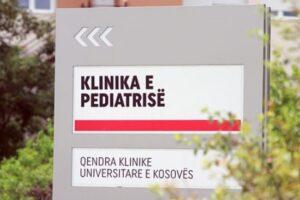 Klinika e Pediatrisë dhe Gjinekologjisë nuk kanë pacientë me COVID-19